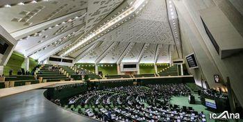 درخواست نمایندگان مجلس برای لغو توقیف روزنامه «جهان صنعت»