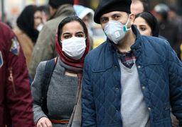 آخرین آمار رسمی کرونا در ایران؛ 3956 نفر در وضعیت شدید این بیماری قرار دارند