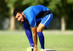 روزبه چشمی،پسر خوش شانس فوتبال ایران