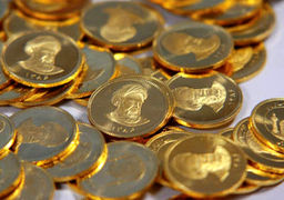 قیمت سکه و طلا امروز جمعه 23 شهریور + جدول