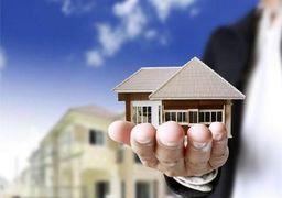 ۸ چالش طراحی «مالیات بر عایدی سرمایه مسکن»