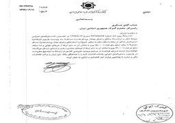 سقف ارز همراه مسافران هوایی وزمینی ابلاغ شد+سند