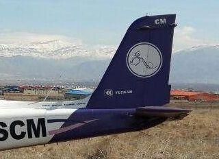 جزئیات فرود اضطراری همراه با خسارت یک هواپیمای آموزشی در کرج + عکس