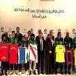 رسوایی باج سعودی ها در فوتبال