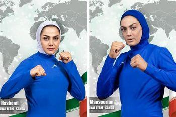 مدال طلای جهانی بر گردن شهربانو منصوریان و مریم هاشمی / الهه منصوریان به فینال رفت