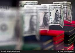 مثلث برمودای کشتی ارزی ایران