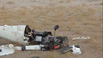 ارتش یمن پهباد سعودی را سرنگون کرد