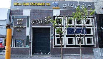 قیمت ۷ ارز در بازار بین بانکی کاهش یافت