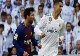 رونالدو تفاوت خود با مسی را عنوان کرد