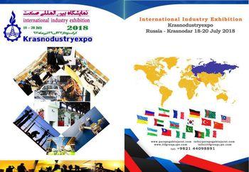 فعالان تجاری حضور در بازار جنوب غرب روسیه را جدی بگیرند