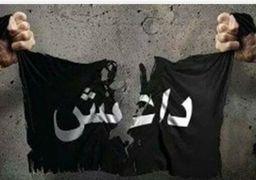 جزئیات دستگیری جلاد نوجوان داعش + عکس