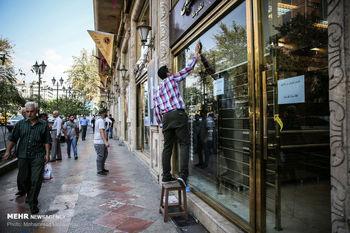 جمعشدن صف خرید از بازار ارز