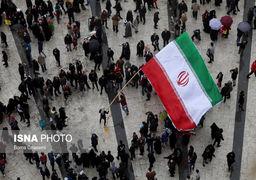 بازتاب تظاهرات 22 بهمن در رسانههای خارجی