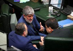 بن بست فراکسیونی در انتخاب هیات رئیسه مجلس / توافق بر سر لاریجانی؟