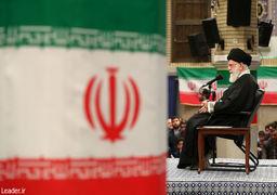 درخواست ویژه مقام معظم رهبری از مجمع تشخیص مصلحت نظام