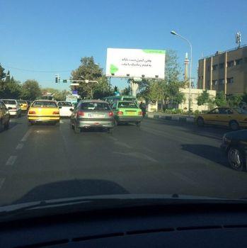 تبلیغات عجیب ورزشی در سطح شهر تهران +عکس